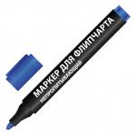 Набор маркеров для флипчарта BRAUBERG 4шт