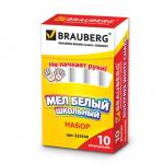 Мел белый BRAUBERG, 10шт