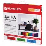 Доска стеклянная оранжевая магнитно-маркерная Brauberg, 45х45 см