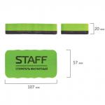 Стиратель магнитный для магнитно-маркерной доски