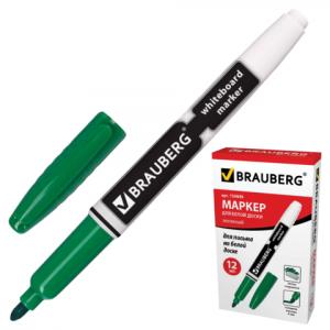 Маркер для доски BRAUBERG, зеленый