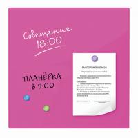 Доска стеклянная розовая магнитно-маркерная Brauberg, 45х45 см