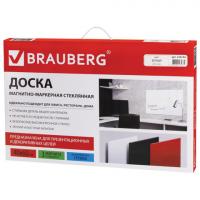 Доска стеклянная белая магнитно-маркерная Brauberg, 60х40 см
